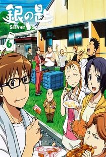Gin no Saji (1ª Temporada) - Poster / Capa / Cartaz - Oficial 8