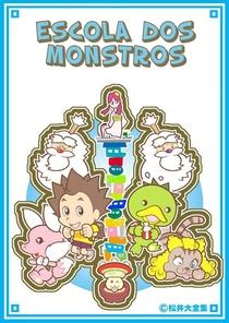 Escola dos Monstros - Poster / Capa / Cartaz - Oficial 1
