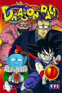 Dragon Ball (2ª Temporada) - Poster / Capa / Cartaz - Oficial 1