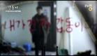 tvN New 금토드라마 갑동이 : 1회 예고 30초