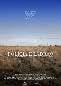 Polícia e Ladrão - Poster / Capa / Cartaz - Oficial 1