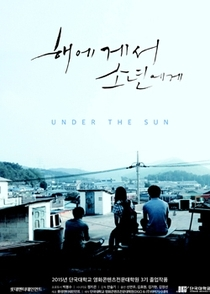 Under the Sun - Poster / Capa / Cartaz - Oficial 2