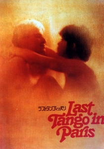 Último Tango em Paris - Poster / Capa / Cartaz - Oficial 1