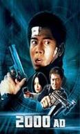 Conspiração no Ano 2000 (Gong yuan 2000 AD)