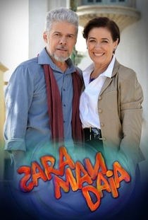 Saramandaia - Poster / Capa / Cartaz - Oficial 2