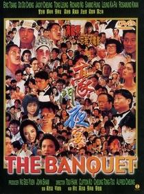 The Banquet - Poster / Capa / Cartaz - Oficial 1