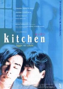 Kitchen - Poster / Capa / Cartaz - Oficial 1