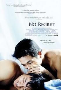 Sem Arrependimentos - Poster / Capa / Cartaz - Oficial 1