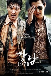 Gangnam Blues - Poster / Capa / Cartaz - Oficial 2