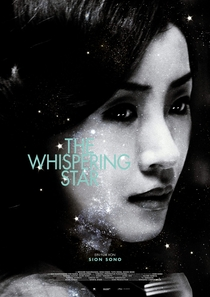 The Whispering Star - Poster / Capa / Cartaz - Oficial 3