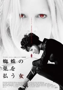 Millennium: A Garota na Teia de Aranha - Poster / Capa / Cartaz - Oficial 8
