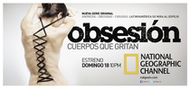 Obsessões - Poster / Capa / Cartaz - Oficial 1