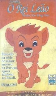 Simba, O Rei Leão - Poster / Capa / Cartaz - Oficial 1