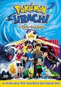 Pokémon 6: Jirachi, Realizador de Desejos - Poster / Capa / Cartaz - Oficial 1