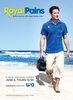 Royal Pains (1ª Temporada)