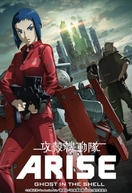 Ghost in the Shell: Arise - Fronteira:2 Sussurros do Além (Ghost in the Shell: Arise - Border:2 Ghost Whispers)