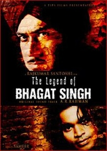 The Legend of Bhagat Singh - Poster / Capa / Cartaz - Oficial 2
