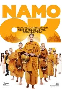 Namo OK - Poster / Capa / Cartaz - Oficial 1