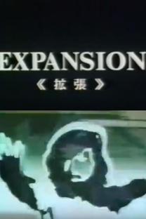 Expansion - Poster / Capa / Cartaz - Oficial 1