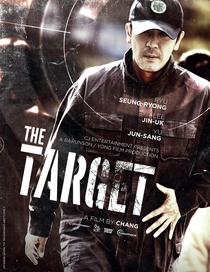 The Target - Poster / Capa / Cartaz - Oficial 2