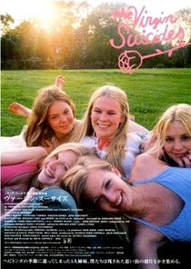 As Virgens Suicidas - Poster / Capa / Cartaz - Oficial 9