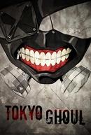 Tokyo Ghoul (1ª Temporada) (東京喰種-トーキョーグール-)