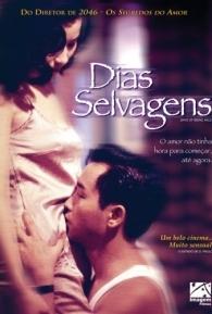 Dias Selvagens - Poster / Capa / Cartaz - Oficial 3