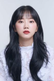 Kang Min Ji - Poster / Capa / Cartaz - Oficial 1