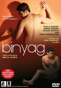 BINYAG - Poster / Capa / Cartaz - Oficial 1