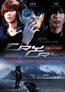 Cry Cry - Poster / Capa / Cartaz - Oficial 5