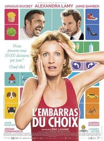 Em Cima do Muro - Poster / Capa / Cartaz - Oficial 1