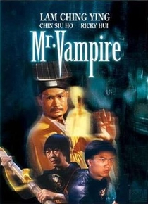 Mr. Vampire - Poster / Capa / Cartaz - Oficial 1