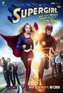 Supergirl (1ª Temporada) - Poster / Capa / Cartaz - Oficial 4
