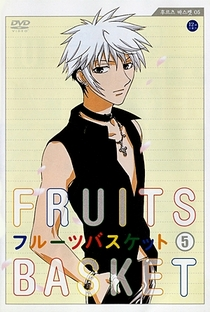 Fruits Basket - Poster / Capa / Cartaz - Oficial 11