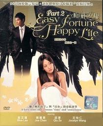 Easy Fortune Happy Life - Poster / Capa / Cartaz - Oficial 6