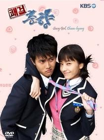 Delightful Girl Choon Hyang - Poster / Capa / Cartaz - Oficial 1