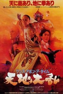 Era uma Vez na China - Guerreiros à Prova de Balas - Poster / Capa / Cartaz - Oficial 2