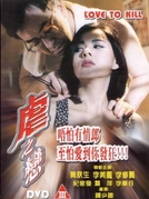 Love to Kill (Yeuk Ji Luen)