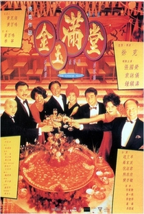 The Chinese Feast - Poster / Capa / Cartaz - Oficial 1
