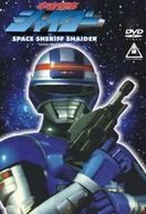 Detetive Espacial Shaider (Uchuu Keiji Shaider)