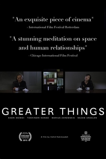 Greater Things - Poster / Capa / Cartaz - Oficial 1