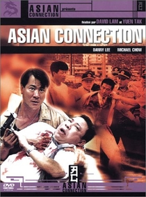 Asian Connection - Poster / Capa / Cartaz - Oficial 1