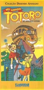 Meu Amigo Totoro - Poster / Capa / Cartaz - Oficial 78