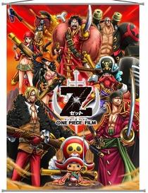 One Piece 12 - Z - Poster / Capa / Cartaz - Oficial 2