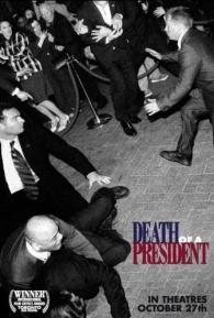 A Morte de George W. Bush - Poster / Capa / Cartaz - Oficial 1