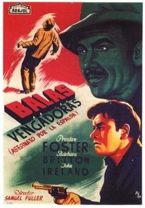 Eu Matei Jesse James - Poster / Capa / Cartaz - Oficial 4