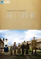 A Far Promise ~ The Children Who Became Stars (Tôi Yakusoku - Hoshi ni Natta Kodomotachi)