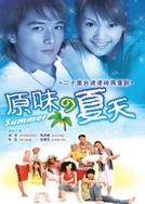 Scent of Summer (原味的夏天)