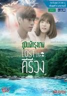 Lost in Kiriwong (Lost in คีรีวง)
