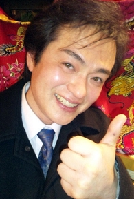Yutaka Hirose
